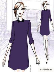 Carven habille les employés de Marionnaud #Carven #Marionnaud #beaute http://fashions-addict.com/Carven-habille-les-employes-de-Marionnaud_408___13863.html