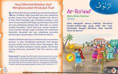 Kisah Asma'ul Husna Ar-Ro'uuf Kids Story Books, Stories For Kids, Asma Allah, Learn Islam, Islamic Quotes, Kids And Parenting, Knowledge, Itu, Personal Care