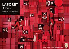 表参道・原宿のクリスマスはディズニー1色に 3商業施設が連動キャンペーン | アパレルウェブ取材|ファッション・アパレルのニュース