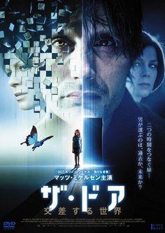 ザ・ドア ~交差する世界~ [DVD]:Amazon.co.jp:DVD