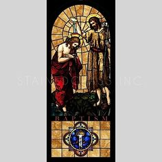 Stained Glass Window 3961: The Baptism of Christ