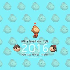 Happy Chinese New Year for those in western region! I want to do a minimalistic design version 😊 . Happy Lunar New Year, Happy Chinese New Year, Hj Story, Love Story, New Years 2016, Year 2016, Zodiac Years, Love Pictures, First Love