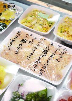 Ad Design, Print Design, Graphic Design, Facebook Poster, Japanese Funny, Fresh Rolls, Packaging Design, Food And Drink, Advertising