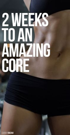 Shape up your core and get the six-pack of your dreams, in just 2 weeks!