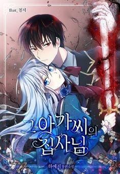 Anime Couples, Cute Couples, Romantic Love Couple, Manga Collection, Manga Covers, Manhwa Manga, Light Novel, Anime Artwork, Manga To Read