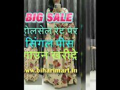 YouTube Biharimart.in CHHATRAPATI SHIVAJI MAHARAJ - (19 FEBRUARY 1627 - 3 APRIL 1680) PHOTO GALLERY  | PBS.TWIMG.COM  #EDUCRATSWEB 2020-05-11 pbs.twimg.com https://pbs.twimg.com/media/DWYiv1iWAAAE19f.jpg