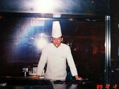 Akasaka Prince Hotel (Steak House Ohmi) 1989