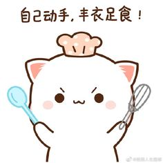 蜜桃猫 Cute Animal Drawings Kawaii, Cute Kawaii Animals, Cute Disney Drawings, Kawaii Cat, Cute Drawings, Cute Love Pictures, Cute Love Gif, Cute Images, Cute Anime Cat