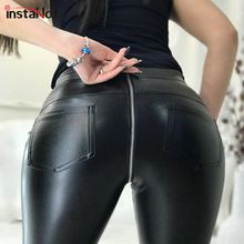 InstaHot Sexy Faux Leanther Zipper Back Pants Women Slim Skinny Push- Up Pencil Trousers Casual Ladies Autumn Leather Pants – Women & Clothing Leather Tights, Skirt And Top Set, Leder Outfits, Pants For Women, Clothes For Women, Models, Fashion Pants, Trousers, Casual