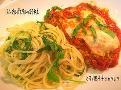 eris's dish photo 置き晩御飯 | http://snapdish.co #SnapDish #Dinner #Chicken #Pasta #Italian cuisine