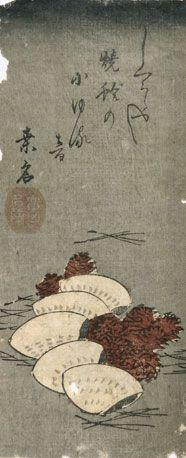 五十三次 張交 十一 | 錦絵アーカイブス | アーカイブス | 味の素食の文化センター