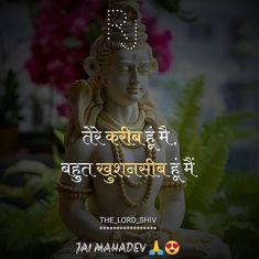 Mahadev Quotes, Shiv Ji, Best Lyrics Quotes, Lord Shiva Family, Marathi Quotes, Festival Decorations, Hinduism, His Eyes, Festive