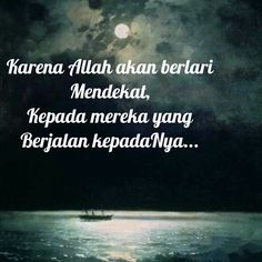 Allah never leave you