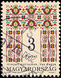 Folk Art Type of Scott 3461 Issued 1995 Apr Perf. 11 x /ldb. Mail Art, Eastern Europe, Types Of Art, Postage Stamps, Hungary, Folk Art, Countries, Collection, Seals