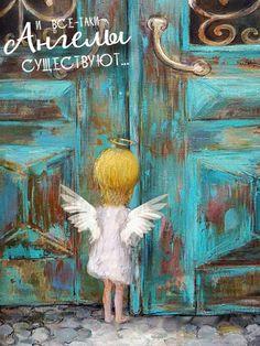 Ангелы - Повседневная анимация - Анимация - Мир авторской анимации Painting, Instagram, Art, Good Night, Messages, Cats, Frases, Kunst, Gcse Art