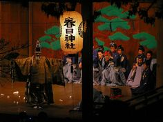Como é a religião xintoísta?