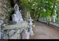 Shikoku Pilgrimage 12th Temple (shikoku Hachijuhakkasho) Shozan-ji ...