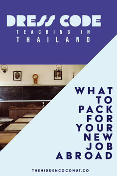 Don't know what to pack for work abroad? Use my experience to ease your packing worries when starting a new job in another country. Remember, you're packing for work, not vacation! Places In America, Work Abroad, Teaching Jobs, Ways To Travel, What To Pack, I School, New Job, Esl, Coconut