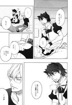 Page 6 [Licca/ Mamita] Tiger & Bunny dj – Haitenai no ga Osuki deshou [JP]  #tiger&bunny #bunny #anime #manga #cute #sexy #drawing #nsfw #sexy #hot #yaoi #doujinshi #BarnabyBrooks #kotestsu #gay