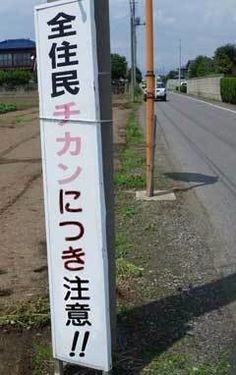 gotogoto:  http://futaba.ldblog.jp/