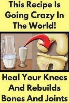 This Recipe Is Going Crazy In The World Heal Your Knees And Rebuilds Bones And Joints #ThisRecipeIsGoingCrazyInTheWorldHealYourKneesAndRebuildsBonesAndJoints