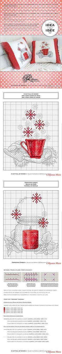 Новогодние подушки - Схемы для вышивки - Страна Мам
