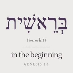 "The Hebrew word for ""day"" is the word ""Yom"". Ancient Hebrew Alphabet, Biblical Hebrew, Hebrew Words, Words Quotes, Bible Quotes, Learn Hebrew, Genesis 1, Names Of God, Word Study"