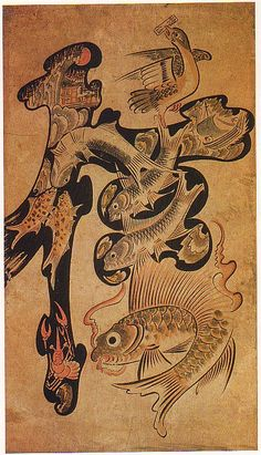 The Chinese Character Painting. 문자도 The painting includes moral and auspicious Chinise letters, like the three bonds and the five moral rules in human realtions. Japanese Typography, Typography Poster, Graphic Design Typography, Japanese Graphic Design, Vintage Graphic Design, Japanese Illustration, Chinese Characters, Korean Art, Old Paintings