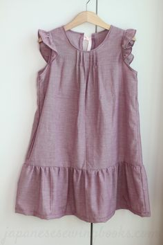 Purple Frilly Dress -- project from a japanese sewing book (made by Cotton Candy)