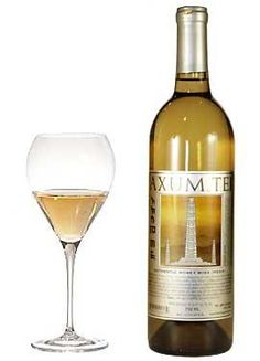 Tej Ethopian Honey Wine! Yum! <3