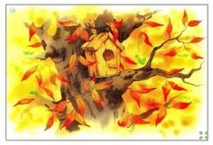 Картинки Времена года Month Weather, Clip Art, Kitty, Seasons, Painting, Game, Weather, Seasons Of The Year, Parking Lot