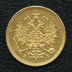 RUSSIA+3+RUBLES+GOLD.JPG (401×400)