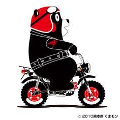 モンキー・くまモン バージョン   Honda Monkey 公式情報ページ