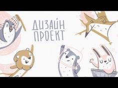 Anna Lomakina - YouTube Family Guy, Guys, Youtube, Anna, Fictional Characters, Inspiration, Biblical Inspiration, Boys, Youtubers