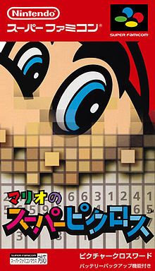 Mario's Super Picross (Nintendo), Super Famicom; sequel to Mario's Picross. is erroneously named as Mario's Picross 2, which is actually the name of the Game Boy sequel to Mario's Picross. was re-released as a download on Wii U's Virtual Console in both Japan, NA & Europe in 2013. Gameplay remains the same as in Mario's Picross.