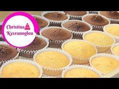 Μαφινς σοκολατα - βανιλια / Σπιτικα ατομικα cupcakes με βανίλια και κακάο / Κεκακια - YouTube