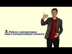 8 ШАГ Как открыть свой бизнес без вложений.  КАК ГРАНЬ ПРОСНУЛСЯ МИЛЛИОНЕРОМ? ФИЛЬМ – КОСМОС! http://kakstatmillionerom.ru