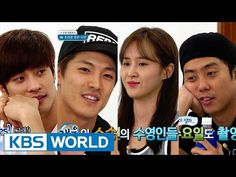 Cool Kiz on the Block | 우리동네 예체능 - The Cool Kiz Swimming Festival (2015.09.29) - YouTube
