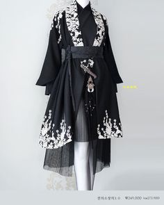 Women S Fashion Mail Order Catalogs Info: 4106025019 Fantasy Dress, Kawaii Clothes, Black Women Fashion, Womens Fashion, Lolita Dress, Lolita Fashion, Gothic Lolita, Traditional Dresses, Costume Design