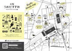 Osaka Umeda Map - Yuka Nishino (JUNNY)