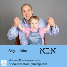 Daddy - abba Learn more Hebrew words with our Psalm 119 copywork book.