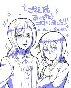 TVアニメ「王室教師ハイネ」公式 (@heine_PR) on Twitter All Anime, Me Me Me Anime, Anime Love, Anime Manga, Royal Tutor, Cute Eye Makeup, Cute Eyes, Bishounen, Anime Ships