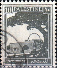 Palestine 1927 British Mandate to League of Nations SG 97 Fine Used SG 97 Scott 73 Other British Commonwealth Empire and Colonial stamps for sale Here