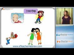 Learn Hebrew - lesson 13 - Manners | by eTeacherHebrew.com - YouTube