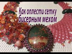 Как оплести сетку бисерным мехом. Урок для начинающих. - YouTube Seed Bead Earrings, Seed Beads, Free Beading Tutorials, Beaded Bracelets Tutorial, Beaded Jewelry, Diy And Crafts, Ornament Wreath, Handmade, Royal Princess