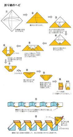 「折り紙のへび」記事の画像