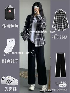 Fashion Tips For Girls, Korean Girl Fashion, Korean Street Fashion, Ulzzang Fashion, Look Fashion, French Fashion, Indian Fashion, Men Fashion, Korean Outfit Street Styles