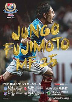 ポスター完成のお知らせ!2015【4thクォーター】 | 横浜F・マリノス 公式サイト