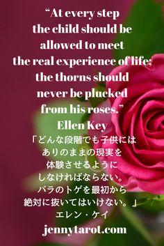 世界で今も共感を呼ぶ教育書を書いたスウェーデンの社会思想家エレン・ケイが語る子育て