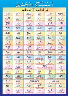 20 iGambari iAsma uli iHusnai terbaik iKaligrafii islam Seni